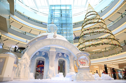 CityOn.Zhengzhou Shopping Center Launches Ice Palace This Winter